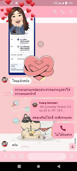 Photos from MG Online โปรโมชั่นแรงของแถมจัดเต็ม 0918853787's post