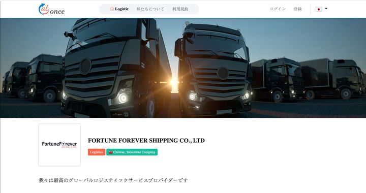 Photos from Fortune Forever Shipping's post