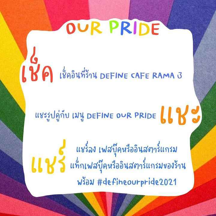 Photos from Define Cafe_Rama3's post