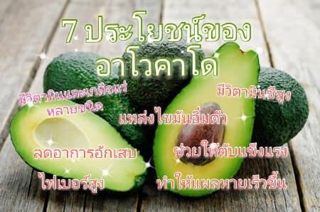 Photos from ผ้าปูที่นอน By BlackBird's post